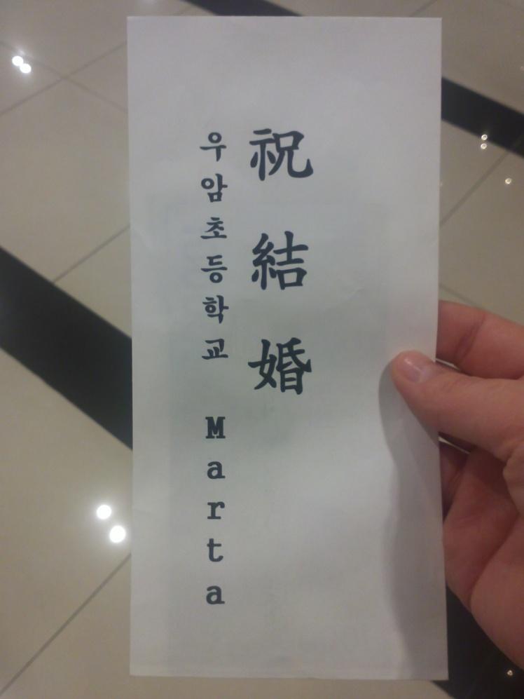 My envelope!