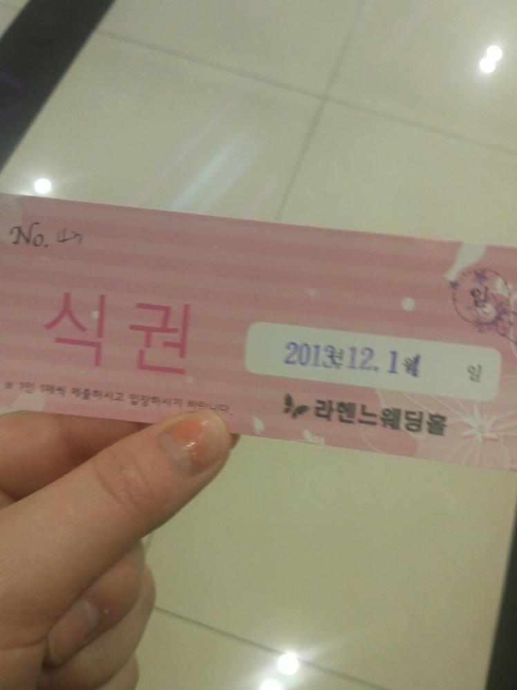 Yes, a wedding ticket.