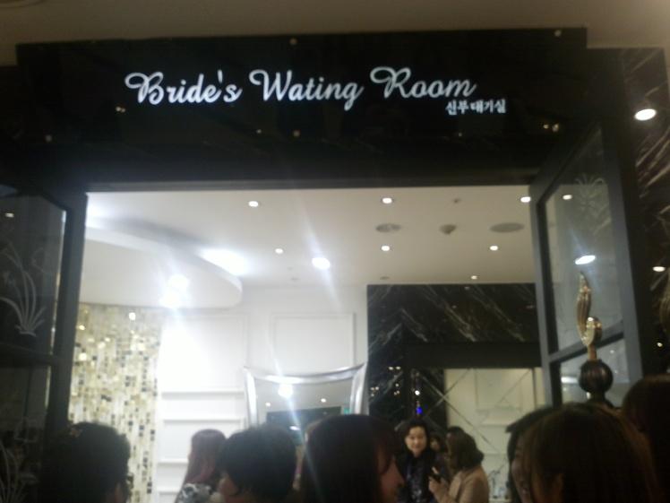 """Bride's """"wating"""" room (teehee)"""