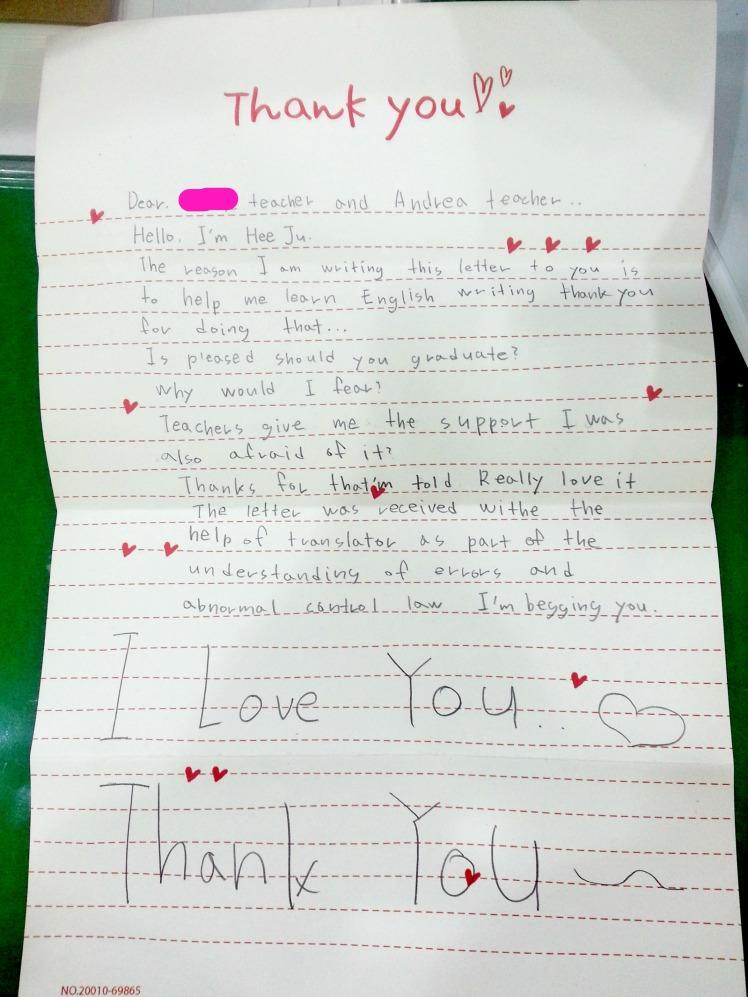 HJ letter