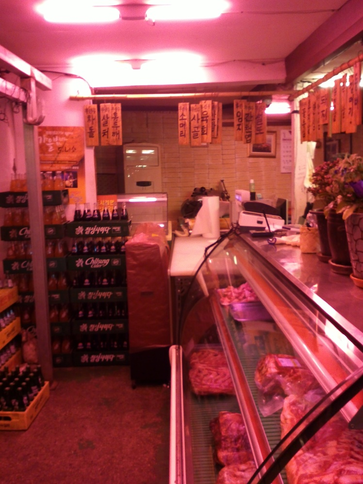 The inside of the butcher's.