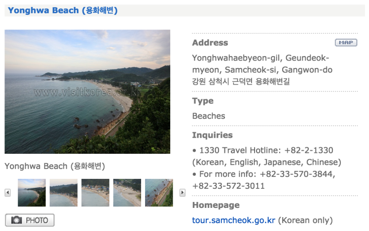 Screen shot from Visit Korea's tourism page.