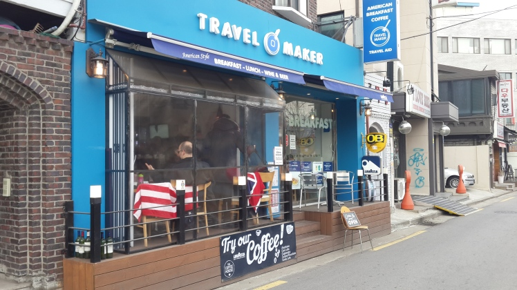 Travel Maker - look for the big blue sign. Photo from Mokjah Food Blog.
