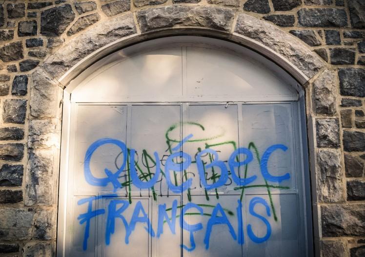 2015 Tams Quebec Francais small